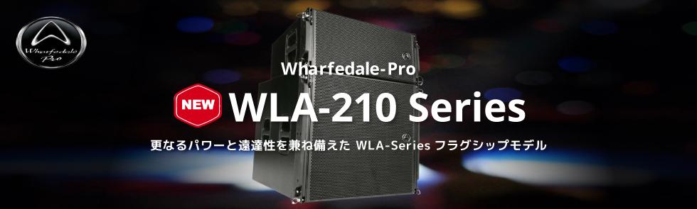 WLA Series