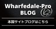 Wharfedale Pro ブログ