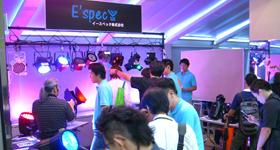 kizaiten_20100908