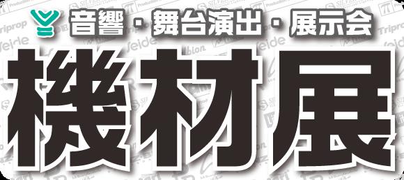kizaiten_banner