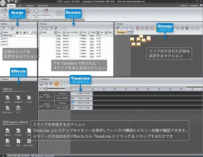 nico_ESA-PRO_edit01