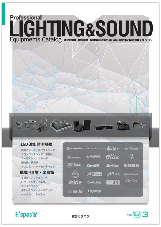 catalog2013