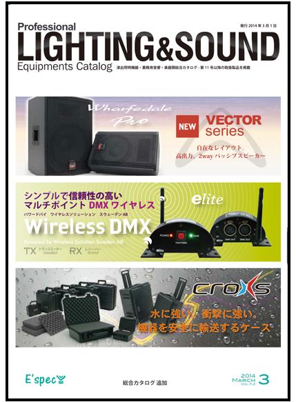 新製品カタログ