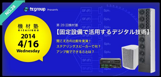 kizai_contents28