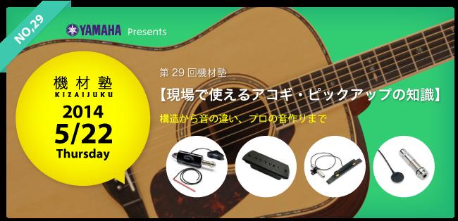 kizai_contents29_re