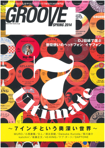 groove_spring
