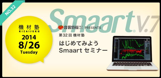 kizai_contents32