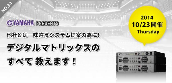 kizai_contents34