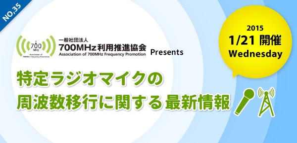 kizai_contents35