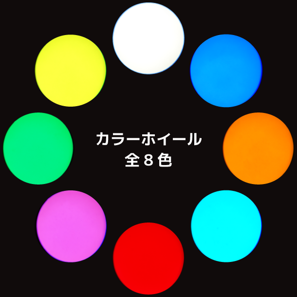 el_indigo10_color