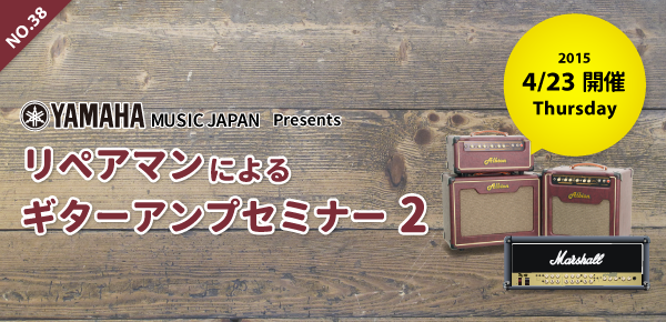 kizai_contents38