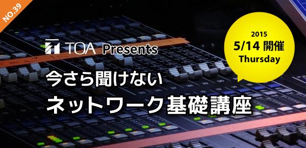 kizai_contents39