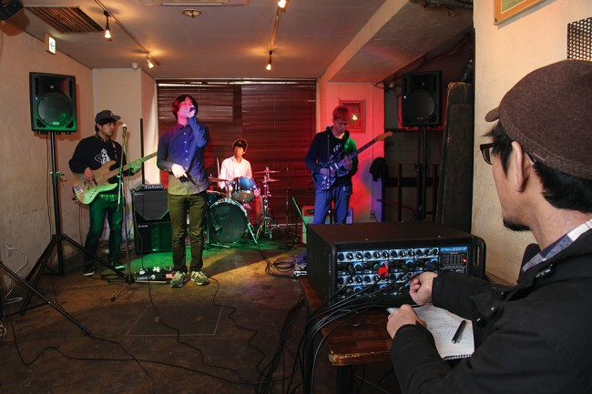 neu_band_review