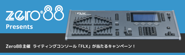 flx_present_re