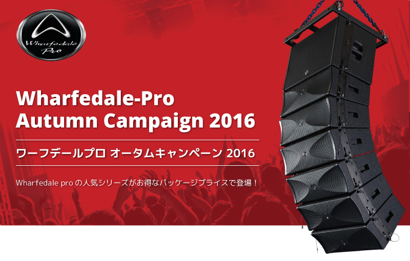wharfedale_campaign