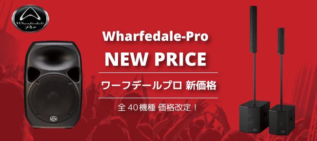 wp_newprice_banner